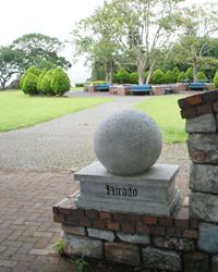 fureaihiroba